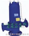 SPG立式屏蔽泵