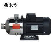 卧式热水型离心泵CHL8-50 卧式多级离心泵 不锈钢热水增压泵 杭州南方卧式离心泵