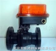 电动铸钢球阀