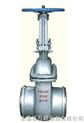 DS/Z64H铸钢水封闸阀 手动/电动闸阀