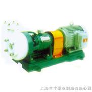 FSB(L)氟塑料增强合金离心泵