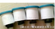 电动空气控制阀/无密封自吸泵专用