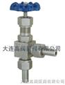 耐冲刷角式仪表阀J24(堆焊硬质合金)