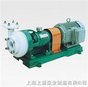FSB-L轴连式氟塑料合金离心泵-上源泵业