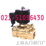 进口气体电磁阀|进口气体黄铜电磁阀|进口气体不锈钢电磁阀