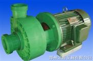 Z101-102塑料離心泵