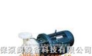 PF型强耐腐蚀离心泵