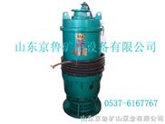 4kw排污排沙潜水电泵