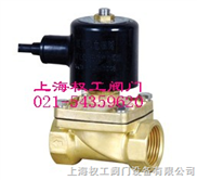 SLDF专用潜水电磁阀|SLDF专用潜水电磁阀价格| SLDF专用潜水电磁阀参数