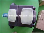 热销油研PV2R2-65-F-RAA-41