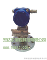 HD1151LT單平法蘭液壓變送器