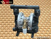 不銹鋼氣動隔膜泵,氣動隔膜泵,不銹鋼隔膜泵