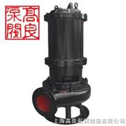 不锈钢潜水排污泵  潜水式排污泵 无堵塞潜水排污泵
