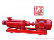 卧式单吸多级分段式消防泵 卧式多级消防泵 轻型卧式多级泵