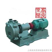 悬臂水环式真空泵 水环式真空泵 SZB真空泵