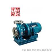 卧式单级单吸化工泵 卧式自吸离心泵 卧式单级离心泵 化工泵