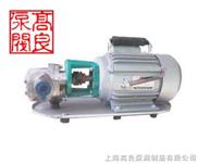 齿轮油泵 齿轮输油泵 高温齿轮油泵 kcb齿轮油泵