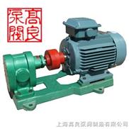 齿轮润滑油泵 高温齿轮油泵 齿轮输油泵