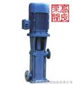 LG型立式分段式多級離心泵