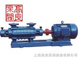 GC型锅炉给水多级离心泵