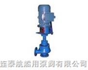 CWP系列船用立式自吸离心泵
