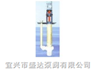 FS系列单级单吸悬臂式离心泵
