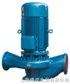 ISG80-250-ISG型管道离心泵 管道泵 单级泵
