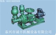 QZFB(TNFB)型强自吸耐腐蚀泵
