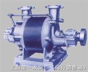 HDG、DG系列中压锅炉给水泵(泵配件)