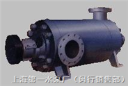 高壓注水泵(泵配件)