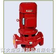 XBD-L型消防泵