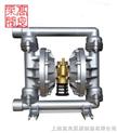 QBY铝合金隔膜泵