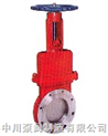 DPZ73手动刀型闸阀(带盖)