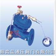 水力浮球閥