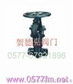 自密封高壓截止閥 賀德克閥門 截止閥規格 截止閥原理 尺寸閥標準