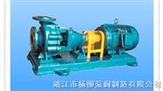 IH不锈钢化工离心泵