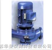 G型管道式离心泵