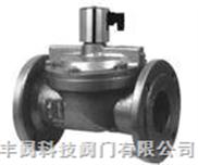 ZCLF型先導式大口徑電磁閥 上海豐閥