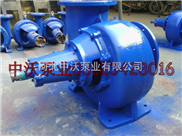 HW混流泵/混流泵配件/中沃