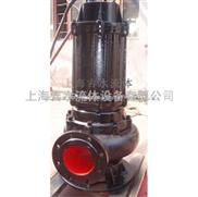 大口径排污泵/大流量排污泵/上海专业排污泵厂家