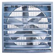 JS-II-C方形負壓風機