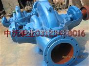 500S-98 20SH-6-铸铁耐磨双吸泵/中沃水泵