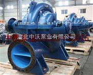 350S-16A 14SH-28A-单级双吸水平中开式离心泵【中沃】