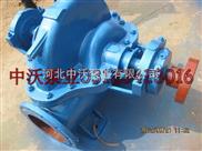 350S-26A 14SH-19A-大型双吸泵厂销售双吸泵【河北中沃】
