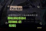 E331B01-2995-4818653D厂家火爆