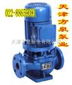 高扬程潜水泵§不锈钢高扬程潜水泵§矿用高扬程潜水泵