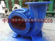 250HW-5-混流泵/卧式混流泵/不锈钢混流泵