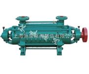 MD-矿用耐磨多级泵