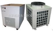 分体冷水机 冷水机 实验冷水机 冷水机组
