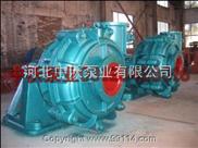 河北中沃供应-优质-ZGB系列高效耐磨渣浆泵